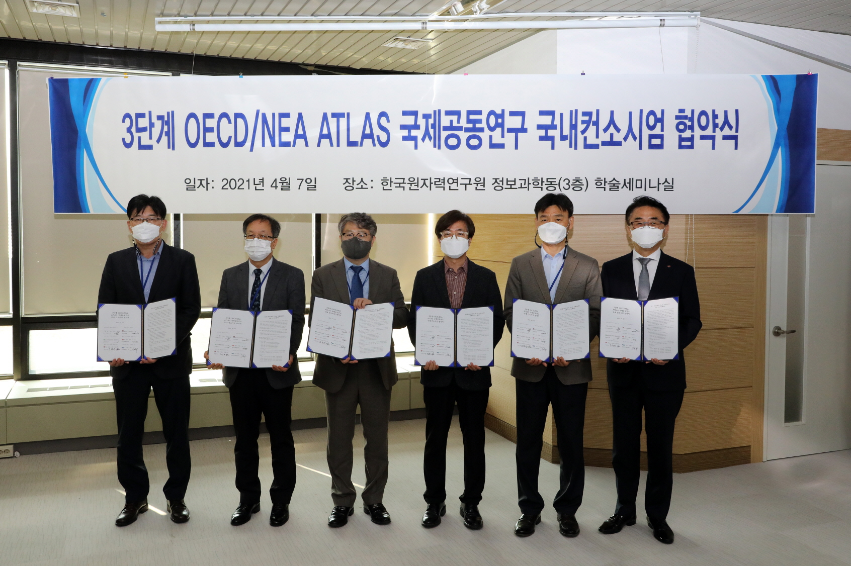 Team Korea to Lead International Research on Nuclear Safety